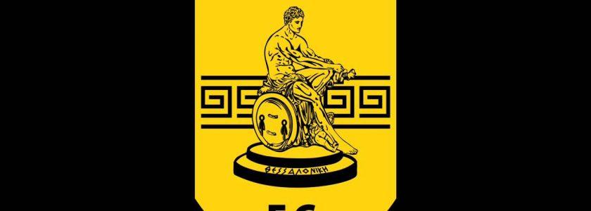 Atromitos Athens vs Aris